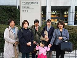 2016-03-03厚労省請願